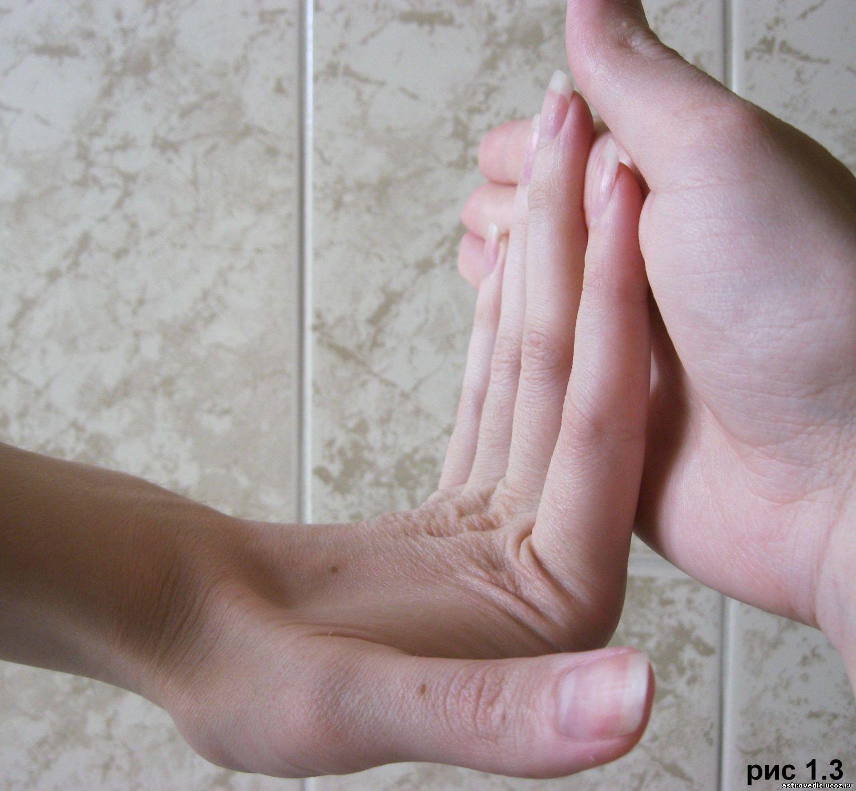 Как сделать чтобы пальцы на руках были худые 428